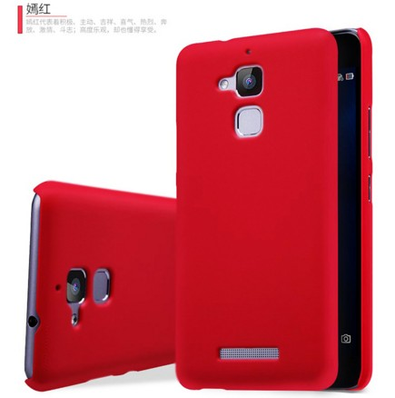 08 For ASUS Zenfone Pegasus 3 X008 case cover plastic Hit color PC case for Asus ZenFone 3 Max ZC520TL X008D ...
