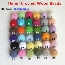 50pc/lot 16mm Round Knitting Crochet Wooden Beads Balls for DIY decoration baby wooden teething jewelry necklace bracelet