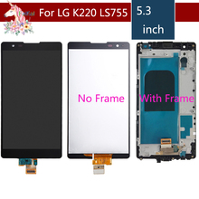 For LG X Power X3 k210 k450 K220 US610 LS755 K220DSF K220DSZ K220F F750K Touch Screen LCD Display Digitizer Assembly with Frame free shipping lcd for lg x power x3 k220ds k220dsk k210 k450 k220 lcd display digitizer touch screen assembly