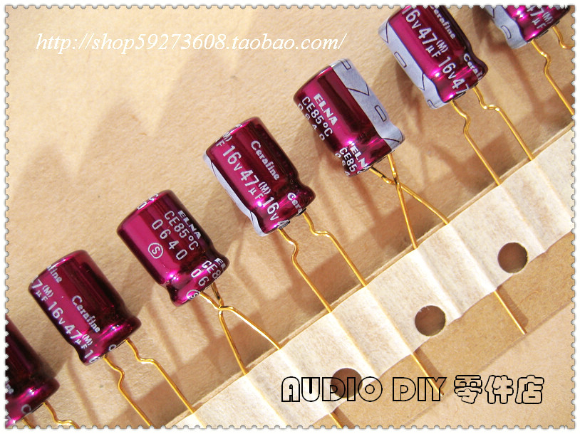 30PCS ELNA Gold-plated feet Purple Red robe Cerafine 47uF/16V electrolytic capacitors for audio (origl box) free shipping