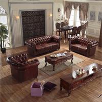 high quality European antique living room sofa furniture genuine leather set 1074