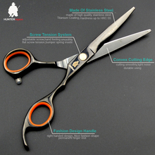 HT9126 Hot hair cutting shears professional barber scissors 6