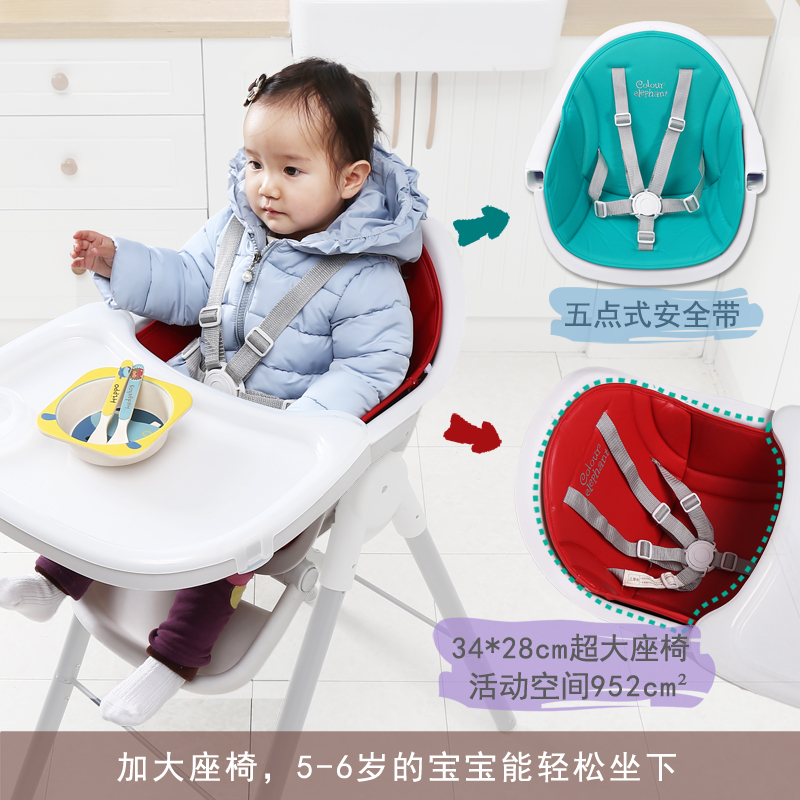 Multifunctional Children's Dining Chair Baby Eating Chair Baby Eating Seat Easy Folding Portable Children's Dining Chair