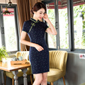 Shanghai Story Short SLeeve Blend Linen mordern Qipao Short Cheongsam chinese traditional dress national trend Oriental dress