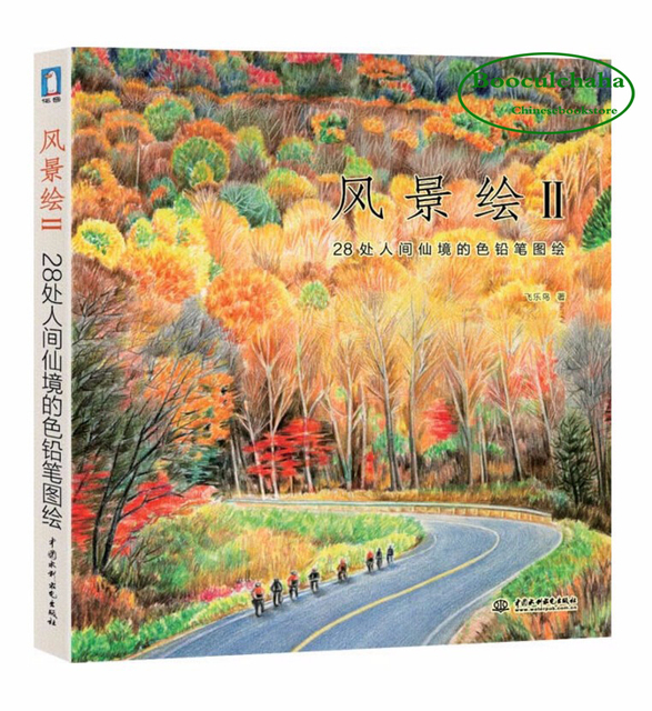 Booculchaha Feile Bird color pencil landscape drawing book learning ...