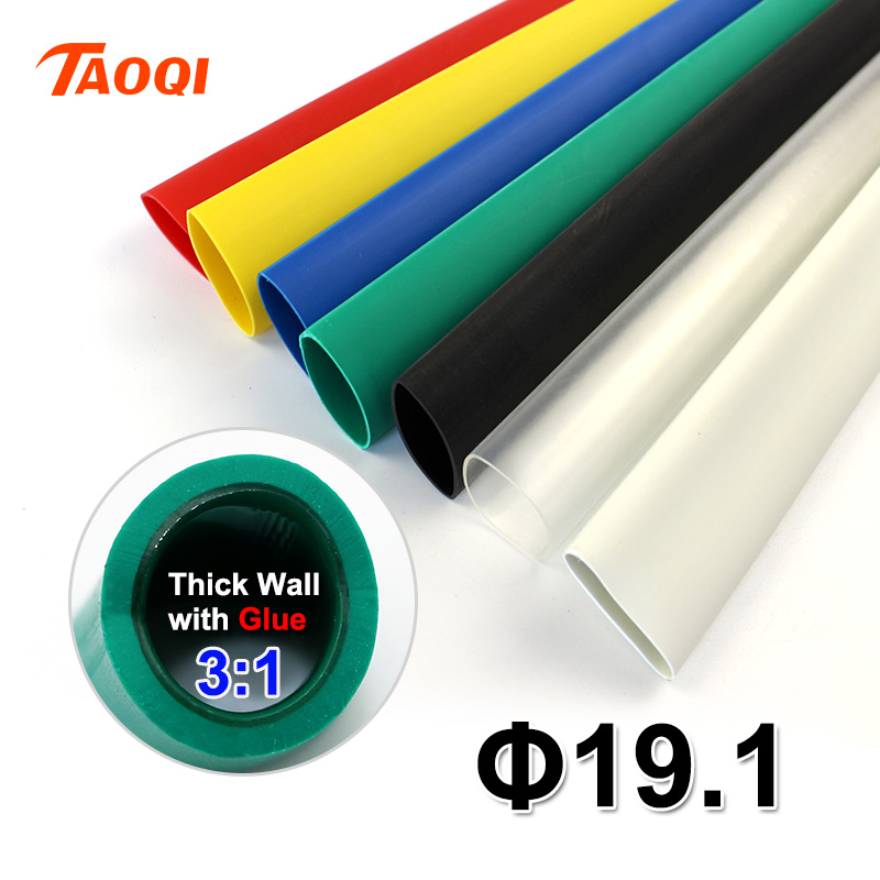 1.6mm~25.4mm Adhesive Lined 3:1 Double-Wall Heat Shrink Tube Tubing Waterproof