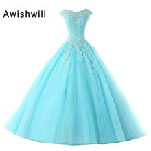 2020 Hot Sale Prom Dresses Ball Gowns Long Tulle Appliques B