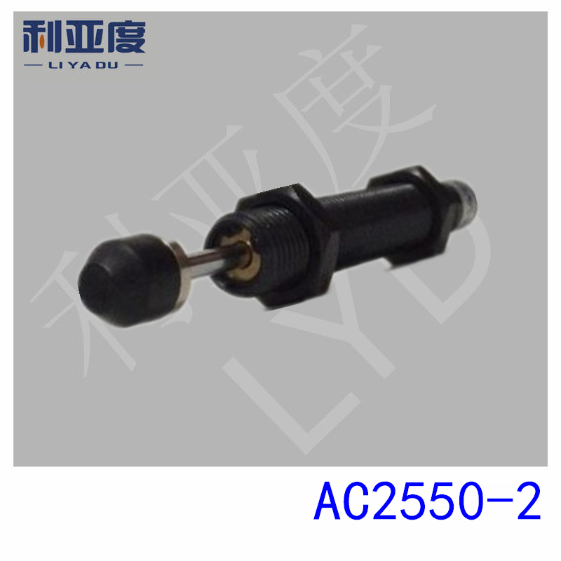 AC2550-2 Pneumatic hydraulic shock absorber / damper / damper  AC2550 Specifications M25*1.5AC2550-2 Pneumatic hydraulic shock absorber / damper / damper  AC2550 Specifications M25*1.5
