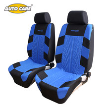 High Quality Fashion Tire Track Design Car Seat Cover Full Set Universal Fit Airbag Compatible Seat Cover(China)