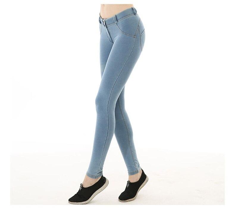 Спортивные брюки для йоги женские с высокой талией джинсовые персиковые бедра спортивные брюки красивые хип Спортивные штаны брюки