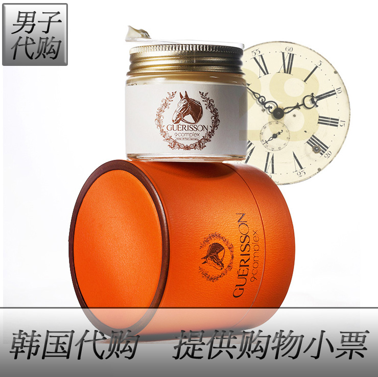 ФОТО  genuine nine flower Yunma cream miracle horse cream freckle removing cream pattern Ren Chen remove acne India