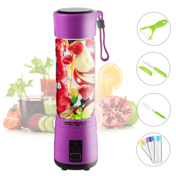 Portable Electric Juice Cups Home Mini Juicer Handheld Food Supplement Juice Machine Charge portable electric juice cups home mini juicer small handheld food supplement charge juice machine