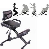 Дизайнерский стул колена со спинкой и ручкой офис ортопедическое кресло эргономичная осанка кожаный черный стул с колесиком