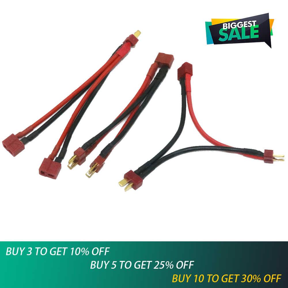 1 stücke Tplug anschlüsse Kabel (12AWG kabel) Weibliche zu zwei Männlichen (O größe)/weibliche zu zwei Männlichen (Y größe)/Stecker auf zwei Weibliche (Y größe)