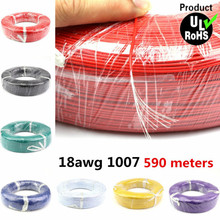 Can-Choose-Cables Electronic-Wire 18-Awg 610-Meters/Roll-Cable Ul-1007 PVC Copper