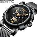 Стильные мужские часы с черепом, Панк 3D узор, золотые часы, мужские часы со стразами из нержавеющей стали, модные повседневные мужские водон...