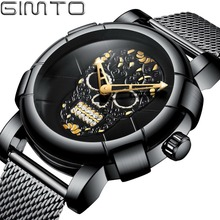 Stylish Men Skull  Watch Punk 3D Pattern Gold Watch Men Rhinestone Stainless Steel Fashion Casual Male Clock Waterproof GM244