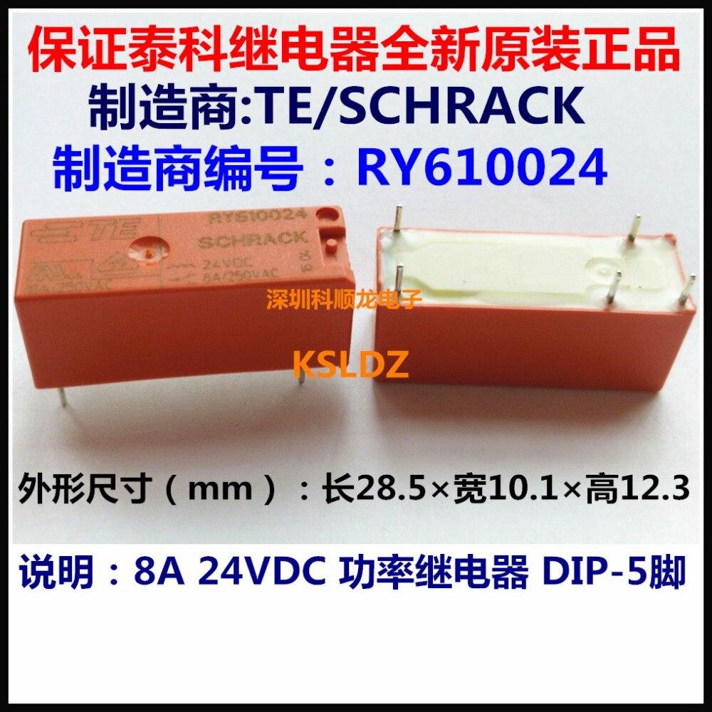 RT314012WG Relay electromagnetic SPDT Ucoil 12VDC 16A//250VAC 16A//24VDC