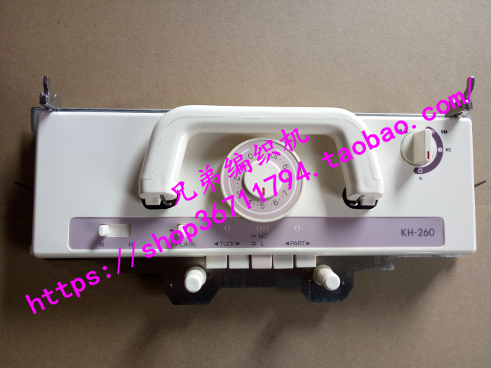 New K Carriage Complete Set for KH260 Brother Artisan 9mm Knitting Machine accessories KH 260 413592001
