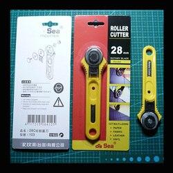 28 ملليمتر/45 ملليمتر سكينة القاطع الدوارة القاطع الدوارة شفرة قطع حصيرة عدة leathercraft أداة