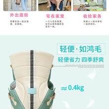Egobababy Gabesy эргорюкзак поддерживающий ремень рюкзак Hipseat новорожденный предотвращает o-типа ноги слинг обертывание кенгуру