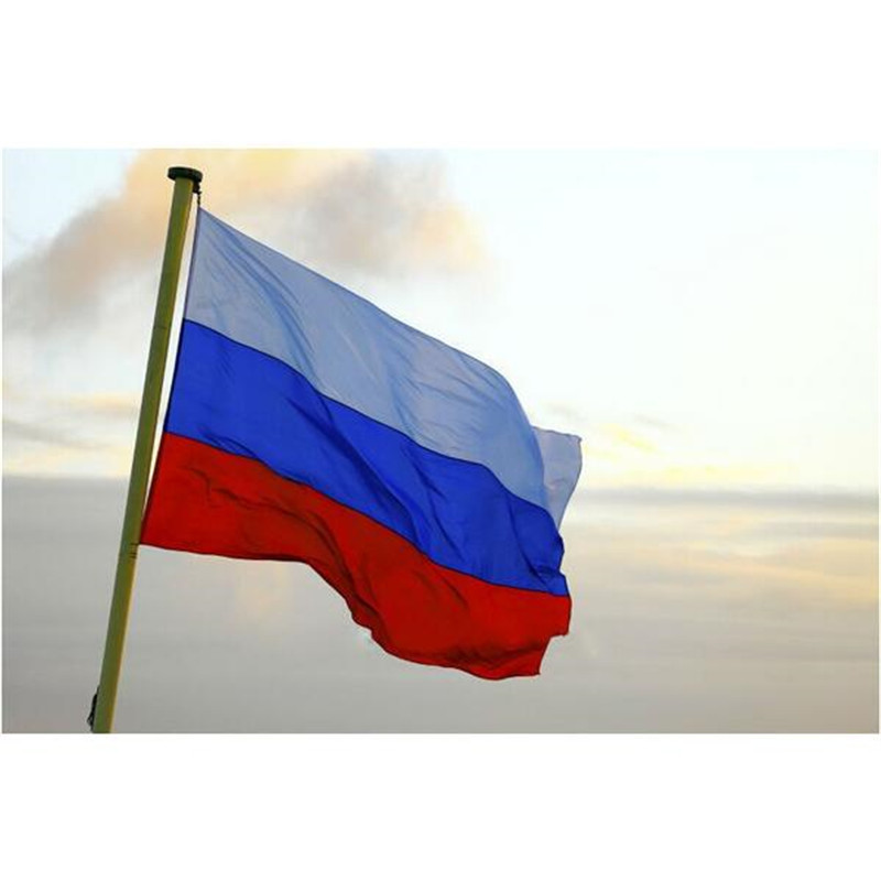 File:Flag of Russia.svg - Wikipedia |Russian National Flag