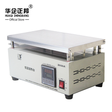 Constant Temperature Anti-corrosion Heating Platform+Aluminum Palcode LED Heating Element for Cell Phone Repair digital constant temperature heating platform preheating station hot plate heat platform heating plate 220v 800w 200 200mm