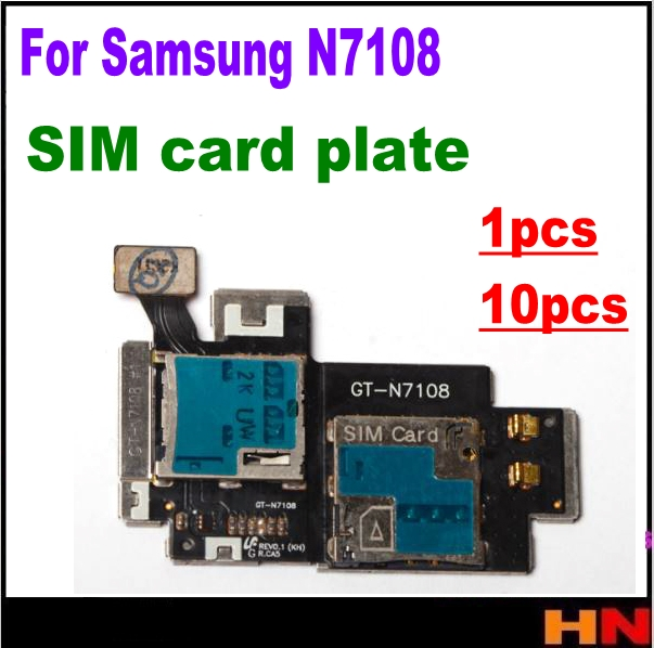 1pcs For Samsung N7108 Sim Card Slot Deck Plate Sim Memory Card Flash With Tracking Number Making Things Convenient For The People Mobile Phone Flex Cables