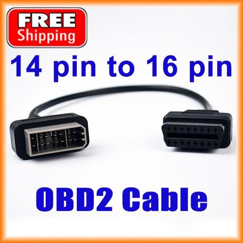 Viecar 14 PIN A 16 PIN Connettore OBDII OBD2 Car Adapter Accessori Cavo di Diagnostica per Veicoli NISSAN