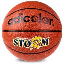 2019 Official Size 6 PU Leather Standard Basketball Indoor Outdoor Women Basket Ball Training Match Ball Free Net Bag Needle