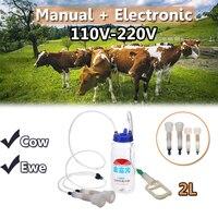 2L 2 Teats Electric Manual Portable Milking Machine Vacuum Pump Kit Double Head Milker Cattle Cow Sheep Goat Ewe Milk 0.5Gal