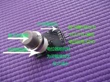 MQ137 MQ-137 gas sensor module ammonia NH3 Android