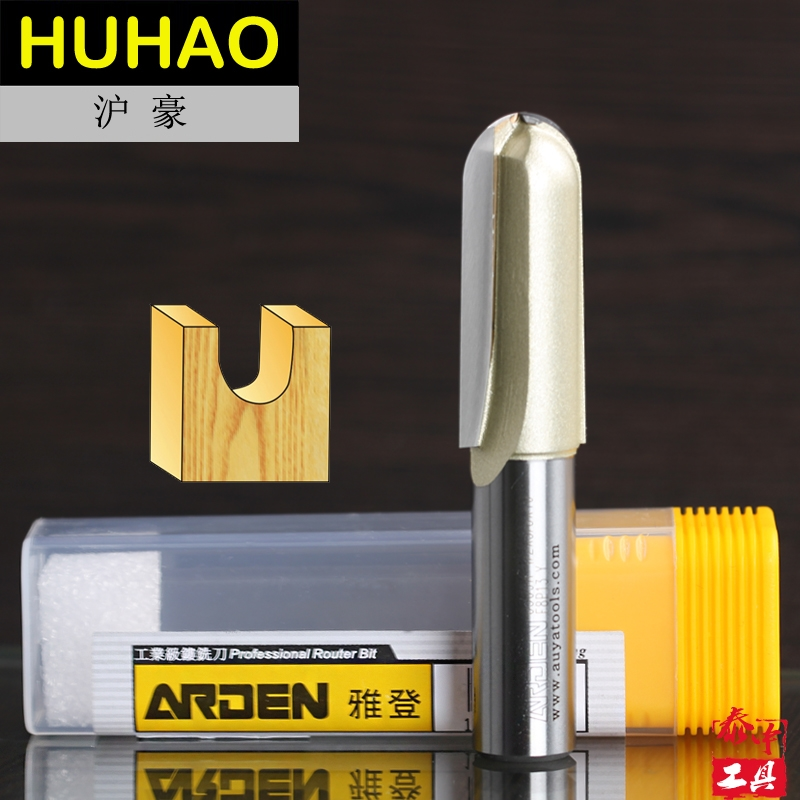 Round Nose Straight Arden Router Bit - 1/2*12*40  Shank - Arden A0509318 1 2 5 8 round nose bit for wood slotting milling cutters woodworking router bits