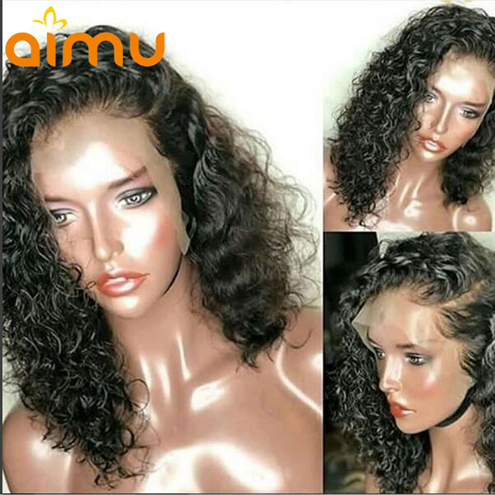 Water Wave Lace Wig Human Hair 13x6 Deep Part Lace Front Wigs For Black Women Short
