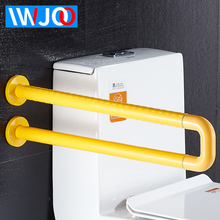 IWJOO Toilet Safety Handrails Disabled Grab Bars for Elderly Wall Mounted Anti Slip Grab Rails Yellow Bathroom Handle safety handrail stainless steel bathroom grab bars for elderly disabled anti slip shower bathtub handle wall mounted towel rack