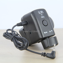2.5mm LANC ACC Camera Remote Zoom Controller