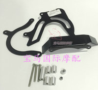 BikeGP Motorcycle Tuning Parts Fits Bmw F800 F700 F650 Front Gear Chain Universal Protective Cover Aluminum