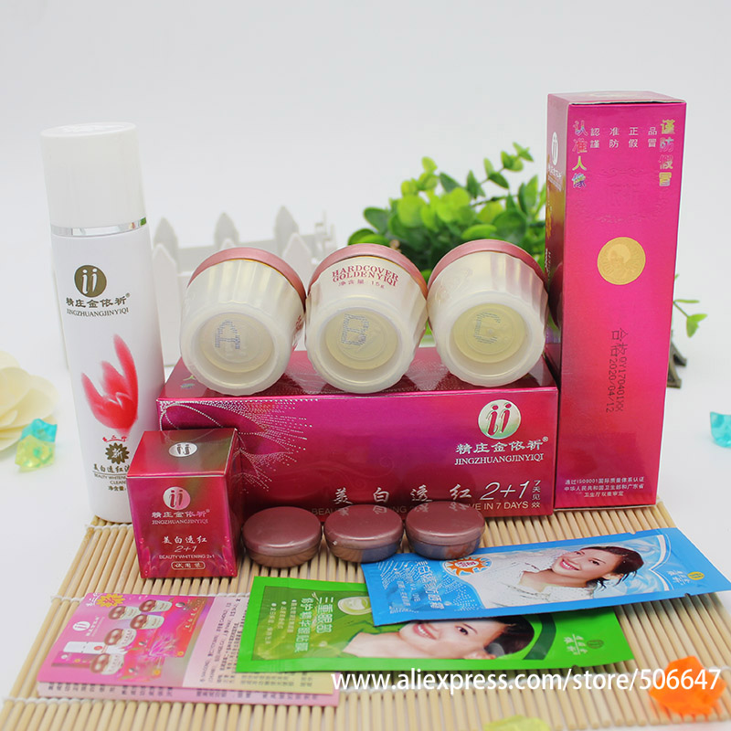Female Face Beauty Whitening 2+1 Effective In 7Days YiQi Golden Cover Bailitouhong Gold High Bottle