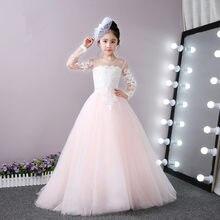 fd60a7df8140d Pageant Dress Pink Promotion-Shop for Promotional Pageant Dress Pink ...