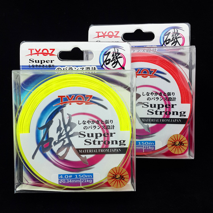 TYOZ Brand 8strands 150m Rock fishing line Super Strong Japan Multifilament PE Braided Fishing Line 15 20 30 40 50 60 70LB 500m 8x modern fishing brand super strong japan multifilament pe braided fishing line 8 strands 20lb 30lb 40lb 50lb 80lb 100lb