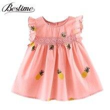 cbe1315029edd Galeria de baby newborn dresses por Atacado - Compre Lotes de baby ...