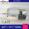 Qualidade Superior RS-775 DC 775 Motor Para Broca Elétrica 12 V 24 V rs 775 cortador de grama cortador de Escova motores dc motor