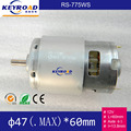 Superior Quality RS-775 DC Electric 775 Motor For Drill 12V 24V Brush dc motors rs 775 lawn mower motor