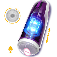Voice Interaction Automatic Rotation Telescopic Male Masturbator Artificial Vagina Real Pussy Masturbation Cup Sex Machine Toys