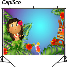 Capisco Luau Backdrop Tiki Mask Hawaii Aloha Party Photography Background Summer Beach Seaside Baby Shower Decor Photo Studio(China)