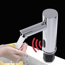 אמבטיה אוטומטי אינפרא אדום חיישן כיור ברז Touchless אגן מים ברז סיפון רכוב W329