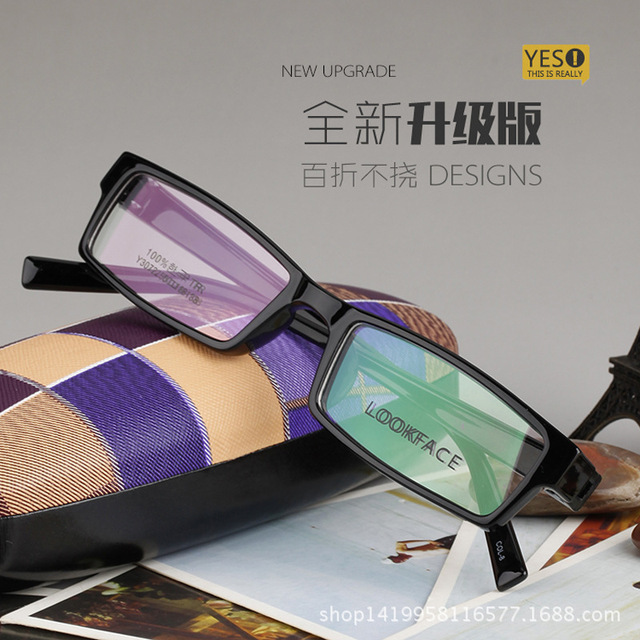 Exceed Light Tr 90 Man Square Myopia Spectacle Frame Ma'am Shave Decoration Picture Frame Frame Type Glasses 3072