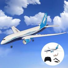 DIY EPP Remote Control Glider Airplane Aircraft RC Drone Boe