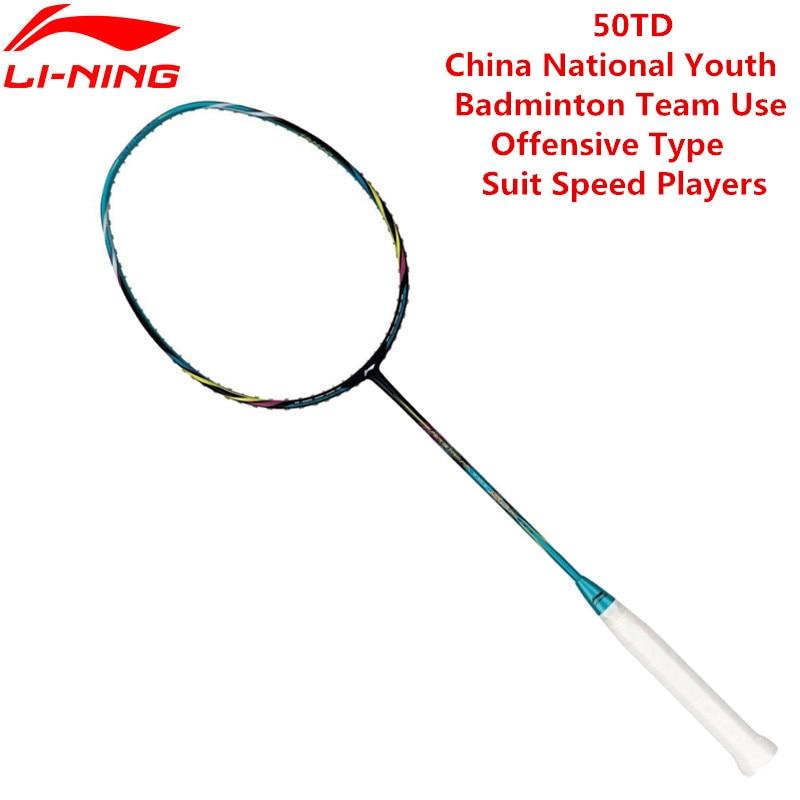 Li Ning PM Ball Control 50TD Professional Badminton Rackets AYPK094/AYPK082 Li Ning 3U Racquet Sports With Free Overgrip L517OLB