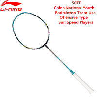 Li Ning PM Ball Control 50TD Professional Badminton Rackets AYPK094/AYPK082 Li Ning 3U Racquet Sports With 1 pcs Free Overgrip